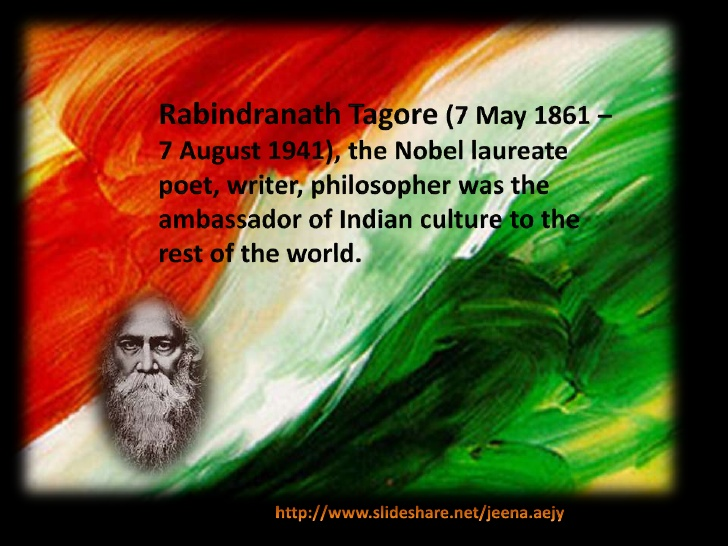 bengali essay rabindranath tagore Looking for help with writing a descriptive or analyzing essay on rabindranath tagore in bengali we are going to provide you with help right here.